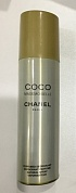 COCO mademouselle CHANEL paris natural spray